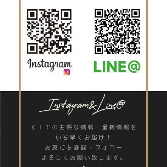 最新情報は「Instagram」「LINE」で配信中!