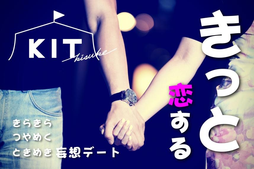 『魅せるぜ!!えひめ愛.net』さんで、取り上げていただきました!