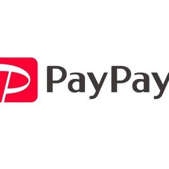 PayPayを使ってお得に利用♪